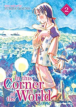 In This Corner of the World Vol 2