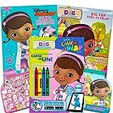 Disney Junior Doc McStuffins Coloring Book Super Set -- Bundle with 3 Books with Stickers and Crayons (Doc McStuffins Party Supplies)