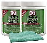 No. 7 Car Wash Concentrated Powder (8 oz.) Bundle with Microfiber Cloth (3 Items)