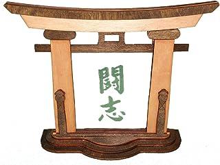 Bollicar Japan Standbild Torii Hisa - Schriftzeichen Kampfge