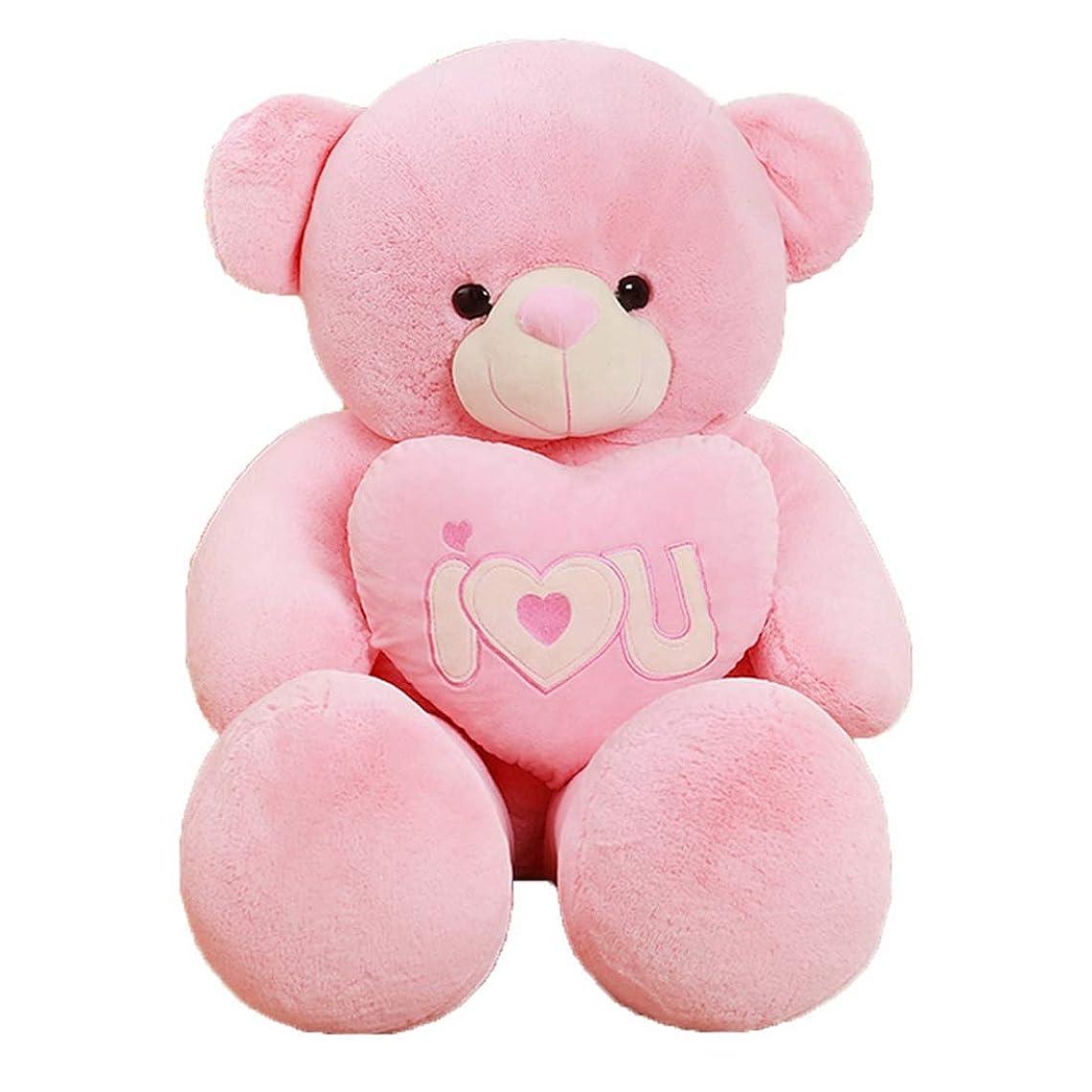 文句を言うビュッフェ批判する[XINXIKEJI]ぬいぐるみ くま テディベア かわいい特大 抱き枕 動物 大きい プレゼント おもちゃ ふわふわ お祝い 子供 もちもち 誕生日 人形 女の子 男の子 女性 赤ちゃん 癒し 彼女 贈り物 ピンク 50CM