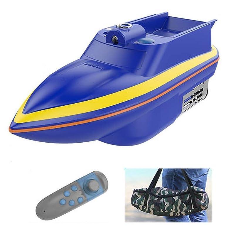 期待して志す傑作スポーツおもちゃアウトドアリモートコントロールボートフィッシングベイトボートRCボート200Mリモートコントロール0.5Kgローディングフィッシュファインダー、ダブルモーターフィッシングボートアクセサリーフィッシングギフト、釣りSPE