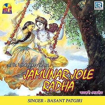 Jamunar Jole Radha