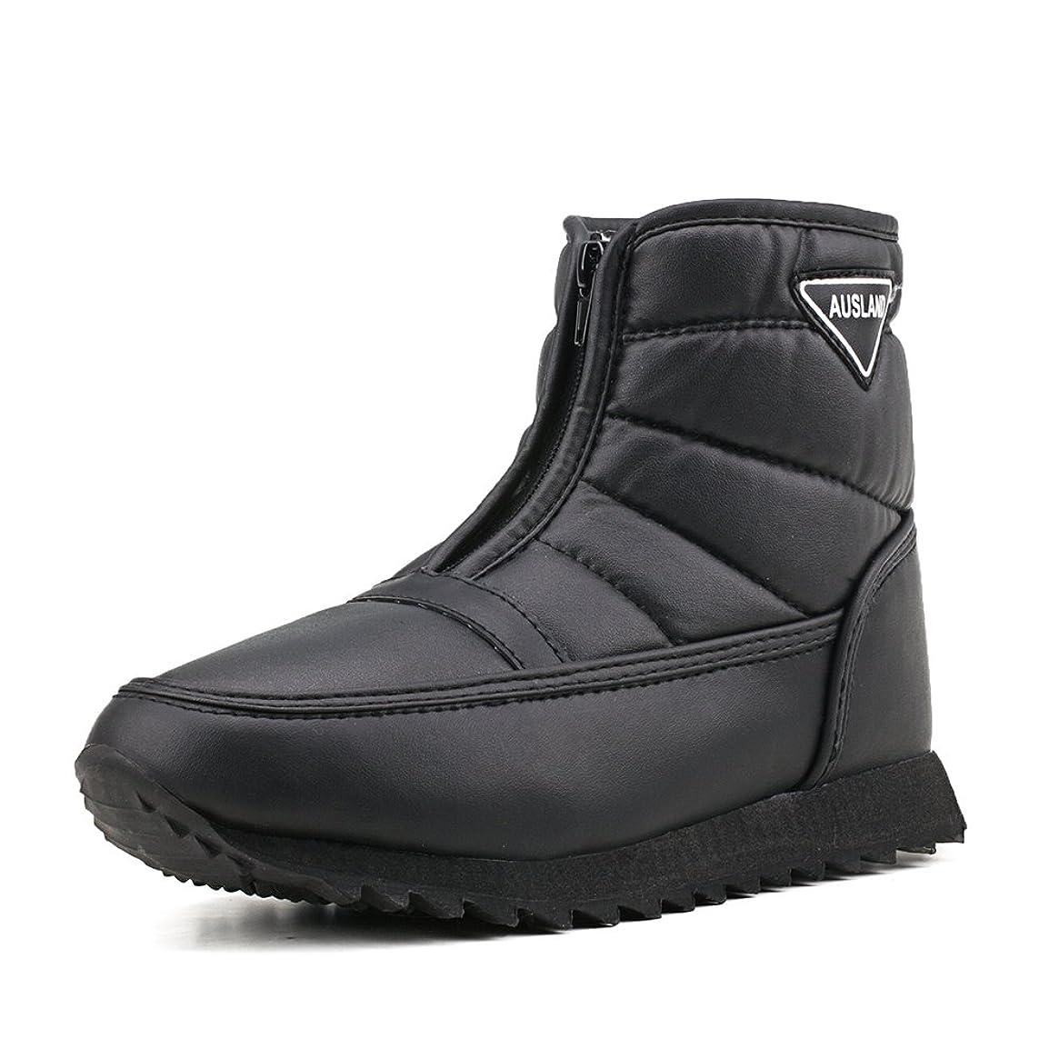 小麦適度なとてもメンズブーツ ショートブーツ スノーブーツ 撥水加工 防寒 ブラック