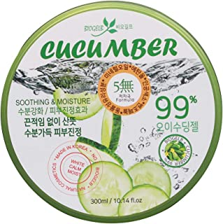 Best real cucumber moisture soothing gel Reviews