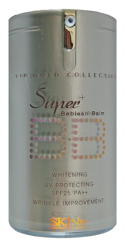 七時半仕出します発行する韓国スキン79SKIN79 スーパープラスゴールドBBクリーム 40g