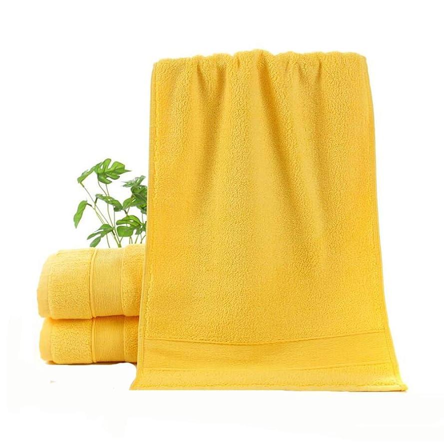 変動するエントリスパイCXUNKK 2PCS / LOT家庭用厚手コットン柔らかいタオル (Color : Yellow)