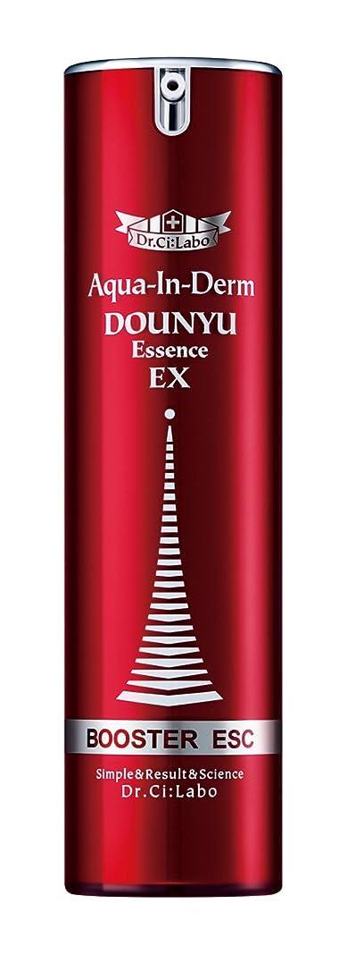 入場所属たくさんドクターシーラボ アクアインダーム 導入エッセンスEX50mL 導入美容液