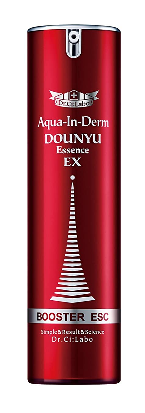コテージセラフシャッタードクターシーラボ アクアインダーム 導入エッセンスEX50mL 導入美容液