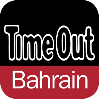Time Out Bahrain Magazine (Kindle Tablet Edition)