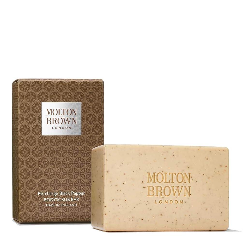 包括的ハッピー義務づけるMOLTON BROWN(モルトンブラウン) ブラックペッパーボディスクラブバー