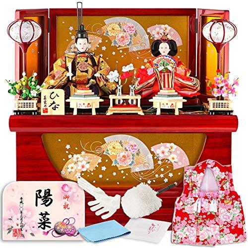 雛人形 ひな人形 雛 コンパクト収納飾り 親王飾り 美光作 ひな 新吉野 京箔屏風 h313-sb-sinyosino