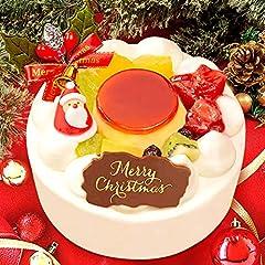 クリスマスケーキ 2020 Xmas クリスマスケーキ4号 イチゴ フルーツ プリン 冷凍【サンタ プレート オーナメント付】お取り寄せ 人気 ケーキ スイーツ