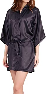 Sidiou Group Vestaglia Kimono Donna Elegante Pigiama Vestaglia Raso Corta Camicie da Notte per Donna Accappatoio Biancheri...