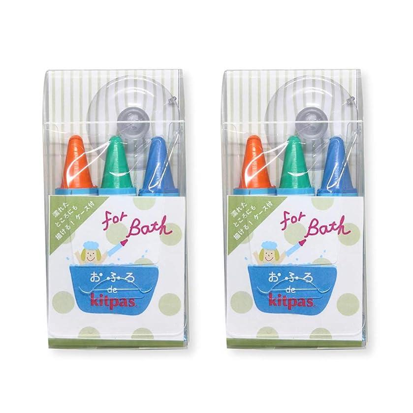 Bath Tub Coloring Crayons - Pack of 6 - Orange, Green Blue (2 x 3 Packs)