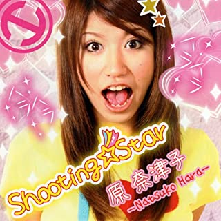 Shooting☆Star 【限定盤】