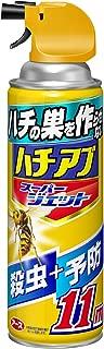 ハチの巣を作らせない ハチアブスーパージェット 蜂駆除スプレー 殺虫+予防効果 [455mL]