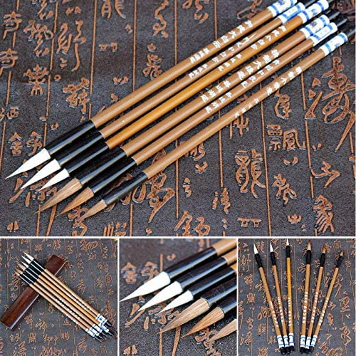 6PCS Set Traditional Chinese Writing Bamboo Brushes Max Limited time cheap sale 63% OFF Clouds White