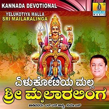 Yelukotiya Malla Sri Mailaralinga