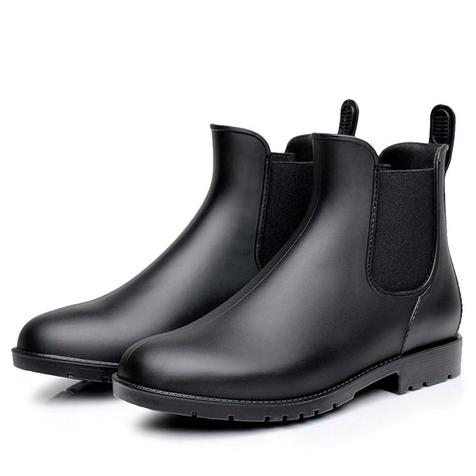 ストレージ項目悲鳴[ヘリソプス] レインブーツ メンズ レディース サイドゴア おしゃれ 雨靴 カジュアル ビジネス 着脱楽々 23~26cm 柔らかい