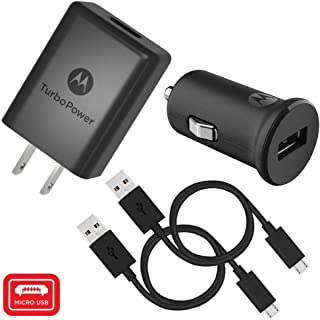 Motorola TurboPower Micro-USB Car + Home Bundle: TurboPower 15 Car & TurboPower 15+ Wall Charger with 2 SKN6461A data cables for Moto E5 Plus, G5 Plus, G5S, G6 Play [Not for G6, G6 Plus] (Retail Box)