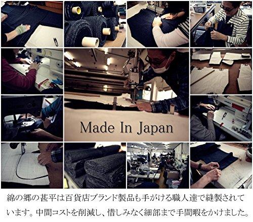 桑野新研産業『久留米ちぢみ織麻混甚平』