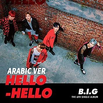 HELLO HELLO Arabic Version