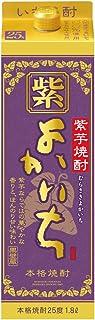 紫よかいち パック [ 焼酎 25度 1800ml ]