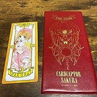 カードキャプターさくら クロウカードケース クロウカード 2点セット