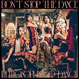 ドント・ストップ・ザ・ダンス