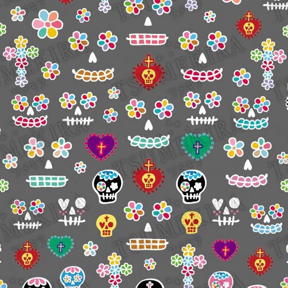 指紋きゅうりスタジアムツメキラ ネイル用シール メンズスタイル メキシカンスカル ホワイト