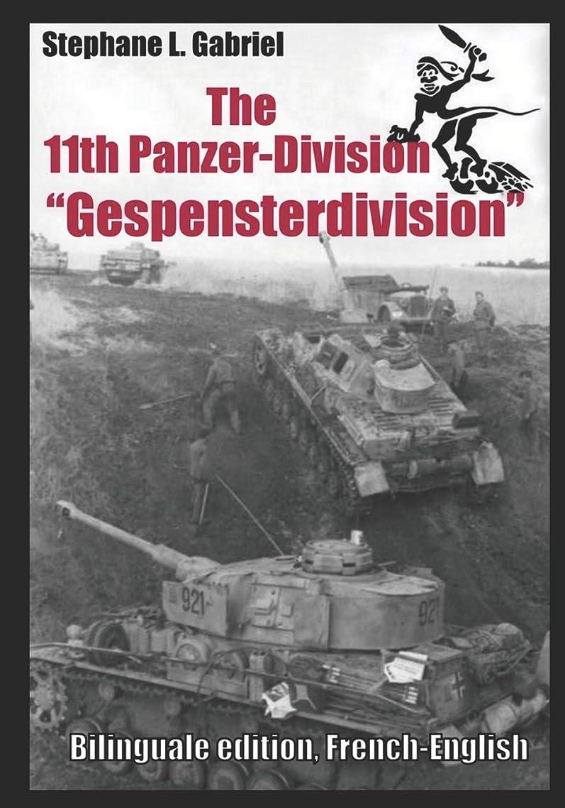 ブルジョン代替案背景The 11th Panzer Division: La 11e Panzer-Division