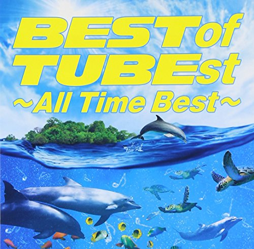『BEST of TUBEst ~All Time Best~』のトップ画像
