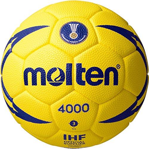 モルテン ヌエバX4000 3号球 屋内専用球 1球