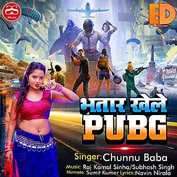 Bhatar Khele Pubg (Bhojpuri Song)