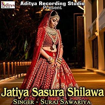 Jatiya Sasura Shilawa