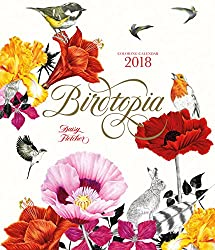 2018 coloring calendars for adults Johanna Basford, Leila Duly and Lang
