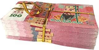 500 Pcs Chinese Joss Paper,Hell Bank Notes for Funerals, The Qingming Festival and The Hungry Ghost Festival Day of The Dead