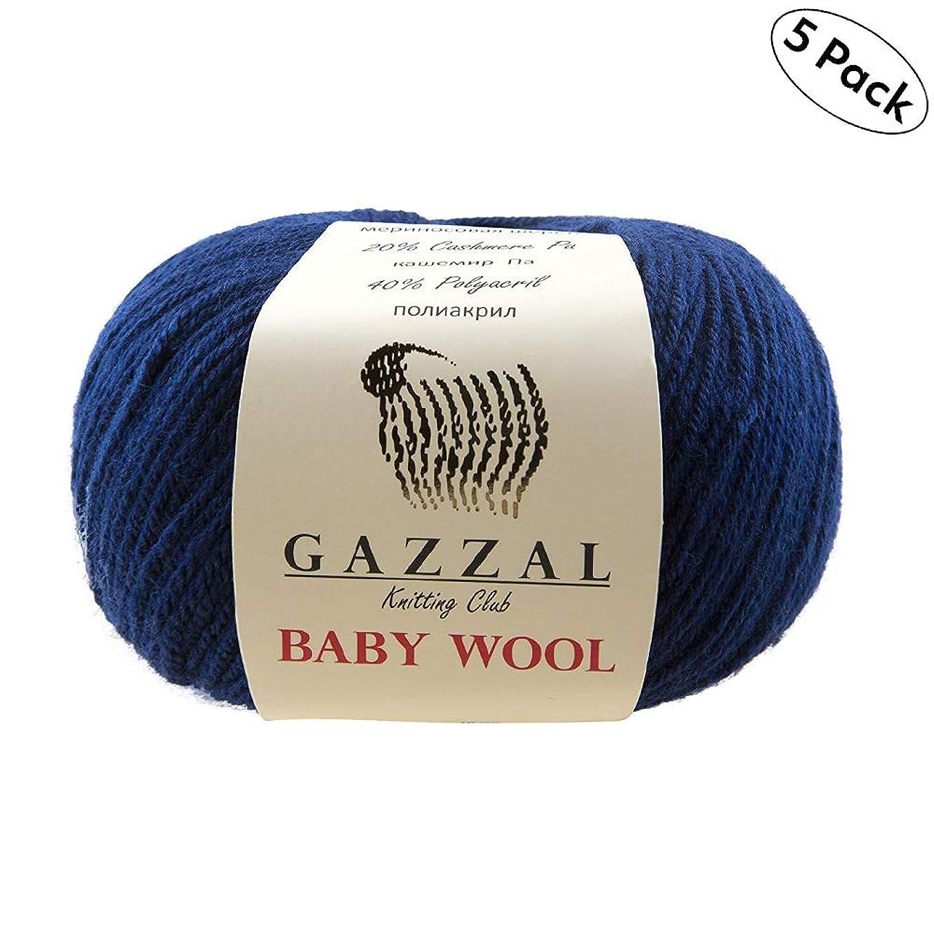 5 PACK - Gazzal Baby Wool 1.76 Oz (50g) / 218 Yards (200m) Fine Baby Yarn, 40% Lana Merino, 20% Cashmere Type Polyamide; (Saks Blue - 802)