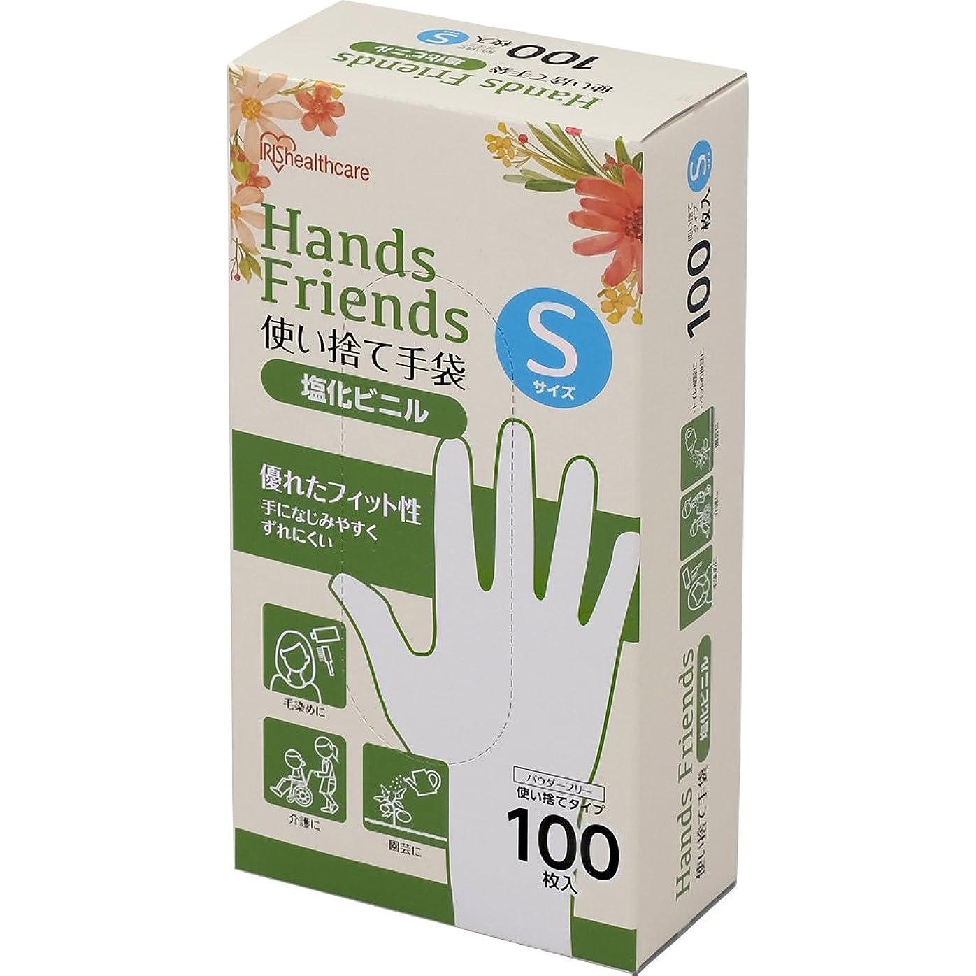 回復するテロ扱いやすい使い捨て手袋 クリア 塩化ビニル 100枚 Sサイズ PVC-100S