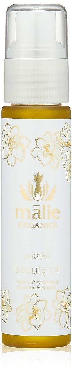 シャーロットブロンテ同一の悲しいMalie Organics(マリエオーガニクス) ビューティーオイル ピカケ 75ml
