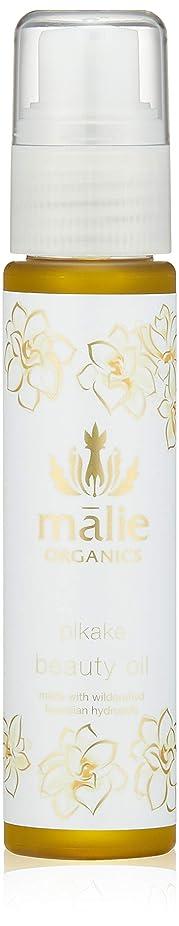 時間爆発する無Malie Organics(マリエオーガニクス) ビューティーオイル ピカケ 75ml