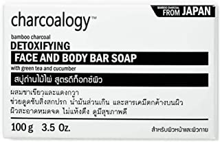 Charcoalogy Bamboo Charcoal Detoxifying Face and Body Bar Soap 3.5 oz. (6 Pack)