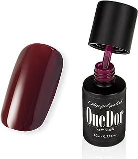 OneDor One Step Gel Polish UV Led Cured Required Soak Off Nail Polish No Base or Top Coat Nail Need (25-Mahogany)