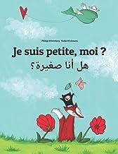 Je suis petite, moi ? هل أنا صغيرة؟: Un livre d'images pour les enfants (Edition bilingue français-arabe)