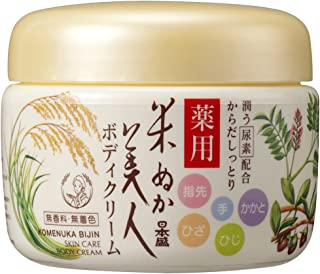 Best japanese rice skin care Reviews
