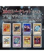 遊戯王 20th orプリズマティックシークレット 確定オリパ prismatic art collection ワールドプレミアパック battle of chaos dimension force スリーブ 20th