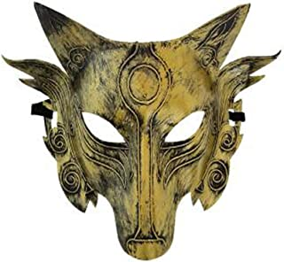 Halloween mask Animal Wolf Head mask Masquerade mask (Gold)