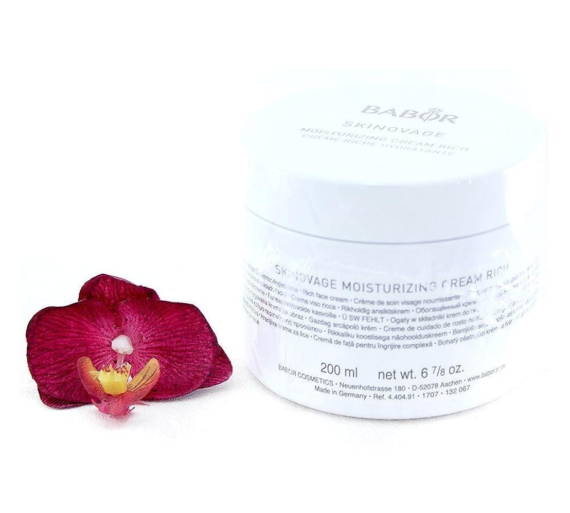 構成チャレンジ明確なバボール Skinovage Moisturizing Cream Rich (Salon Size) 200ml/6.7oz並行輸入品