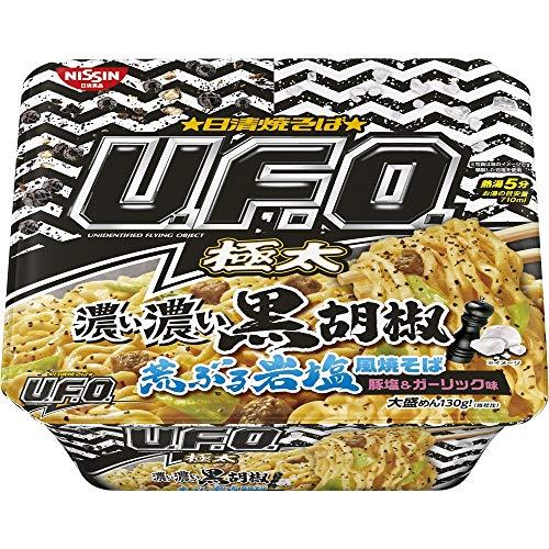 日清焼そばU.F.O. 大盛 濃い濃い黒胡椒荒ぶる岩塩風焼そば 豚塩&ガーリック味 161g ×12個